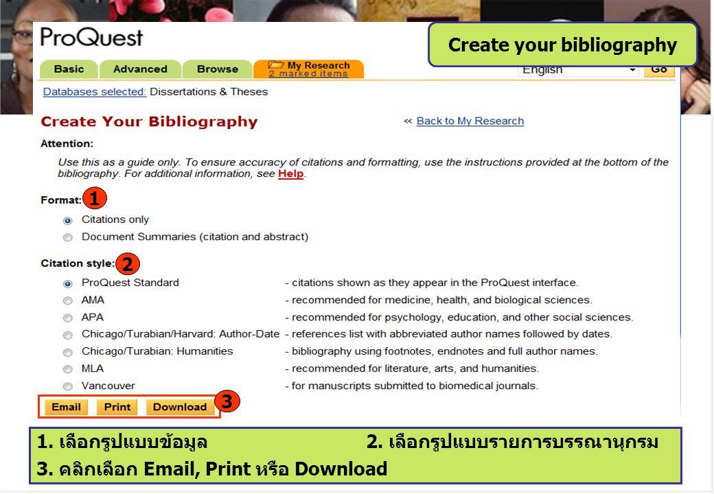 1. เลือกรูปแบบข้อมูล 2. เลือกรูปแบบรายการบรรณานุกรม 3. คลิกเลือก Email, Print หรือ Download Create your bibliography 1 2 3