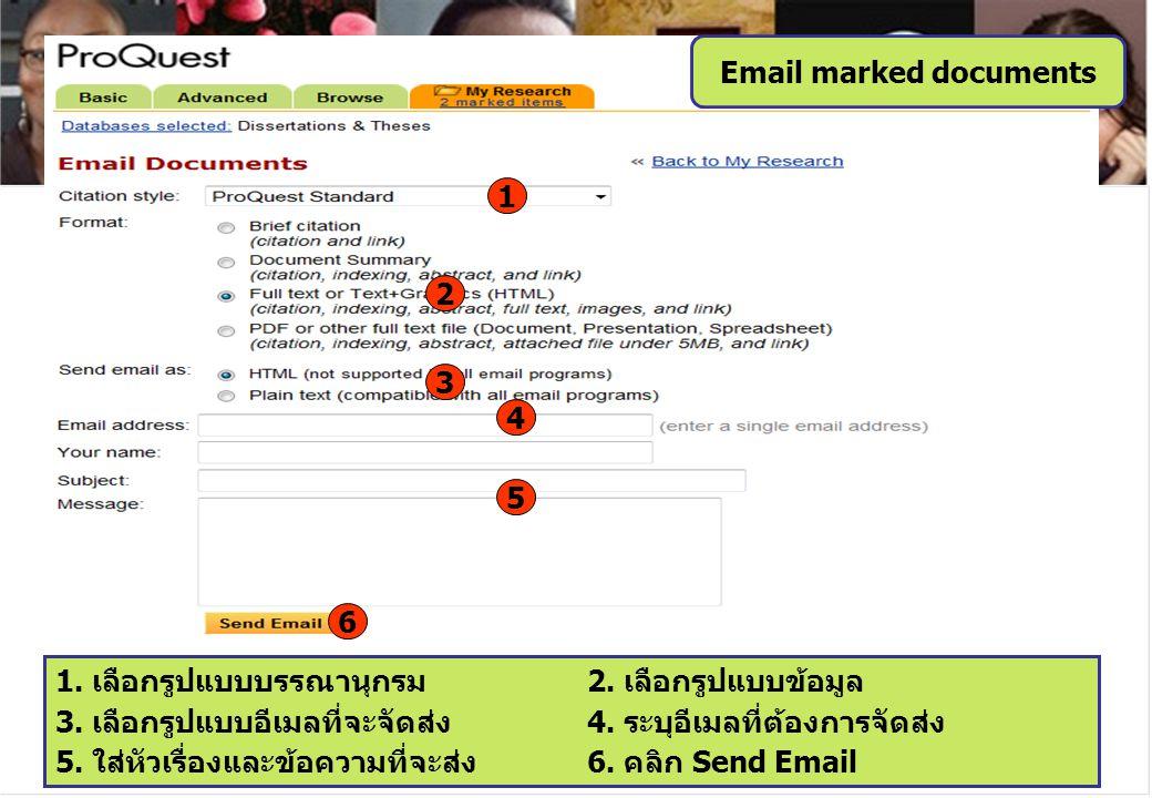 1 2 3 5 6 Email marked documents 4 1. เลือกรูปแบบบรรณานุกรม2. เลือกรูปแบบข้อมูล 3. เลือกรูปแบบอีเมลที่จะจัดส่ง 4. ระบุอีเมลที่ต้องการจัดส่ง 5. ใส่หัวเ