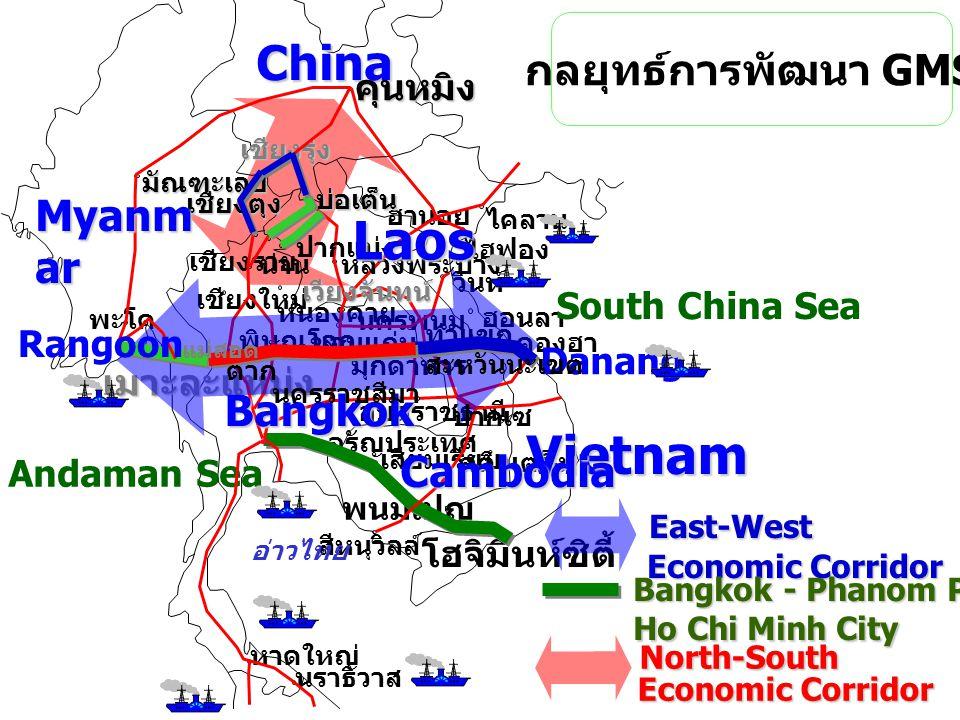 เชียงราย เมาะละแหม่ง พะโค มัณฑะเลย์ China คุนหมิง วินห์ ฮอนลา ดองฮา Danang สตึงเตร็ง เสียมเรียบ พนมเปญ โฮจิมินห์ซิตี้ สีหนุวิลล์ หาดใหญ่ ไฮฟอง ไคลาน S