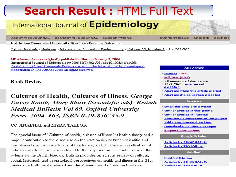 Search Result : HTML Full Text