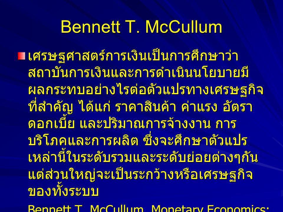 Bennett T.