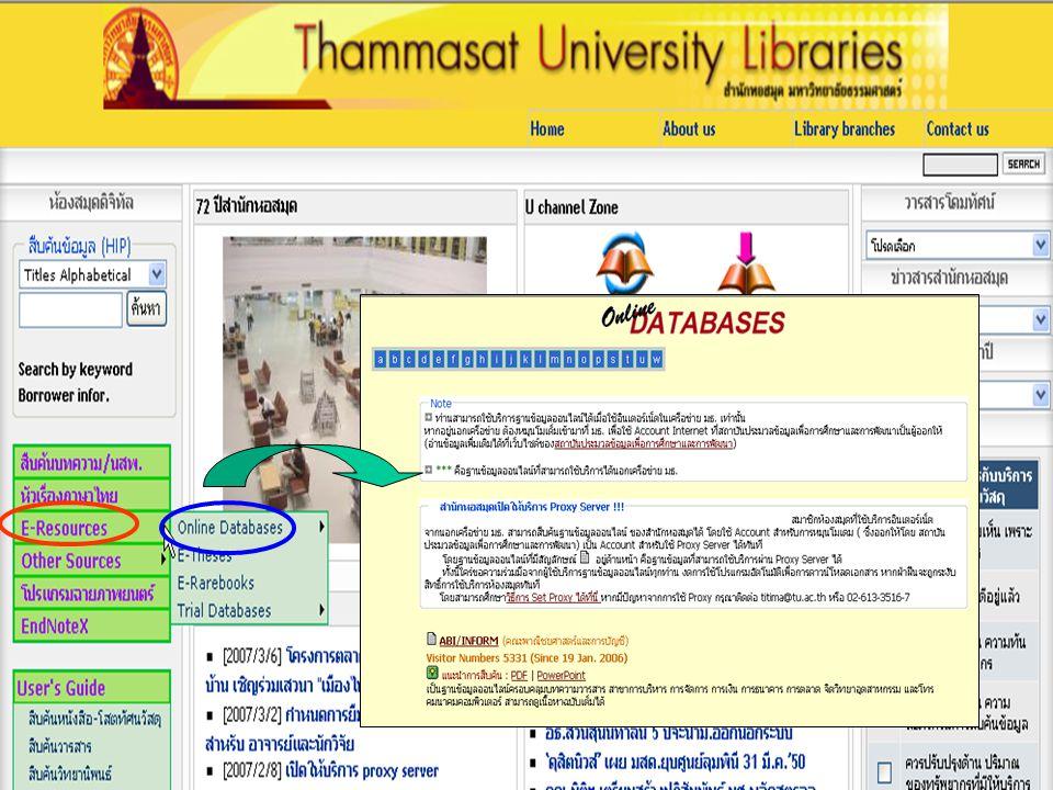 ฐานข้อมูลออนไลน์ ( บอกรับเป็น สมาชิก ) ฐานข้อมูล Full Text –ACM Digital Library บทความวารสาร และสิ่งพิมพ์สาขาคอมพิวเตอร์และสาขาที่ เกี่ยวข้อง –Blackwell Synergy บทความวารสาร ทุกสาขาวิชา –EBSCO HOST บทความวารสารทุก สาขาวิชา –JSTOR บทความวารสารทุกสาขาวิชา ปี ย้อนหลัง (Archives collection)
