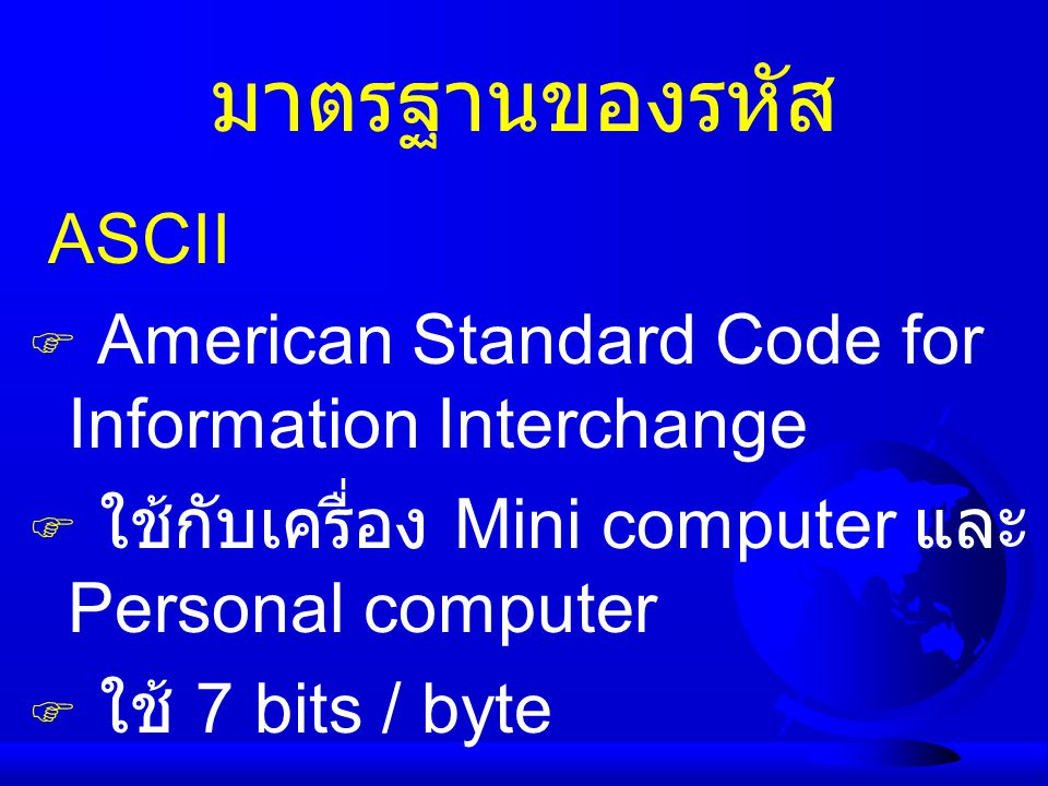 General Programmer input salary tax = salary *.10 net = salary - tax print net, tax Thailand is lo- cated in South- east Asia.