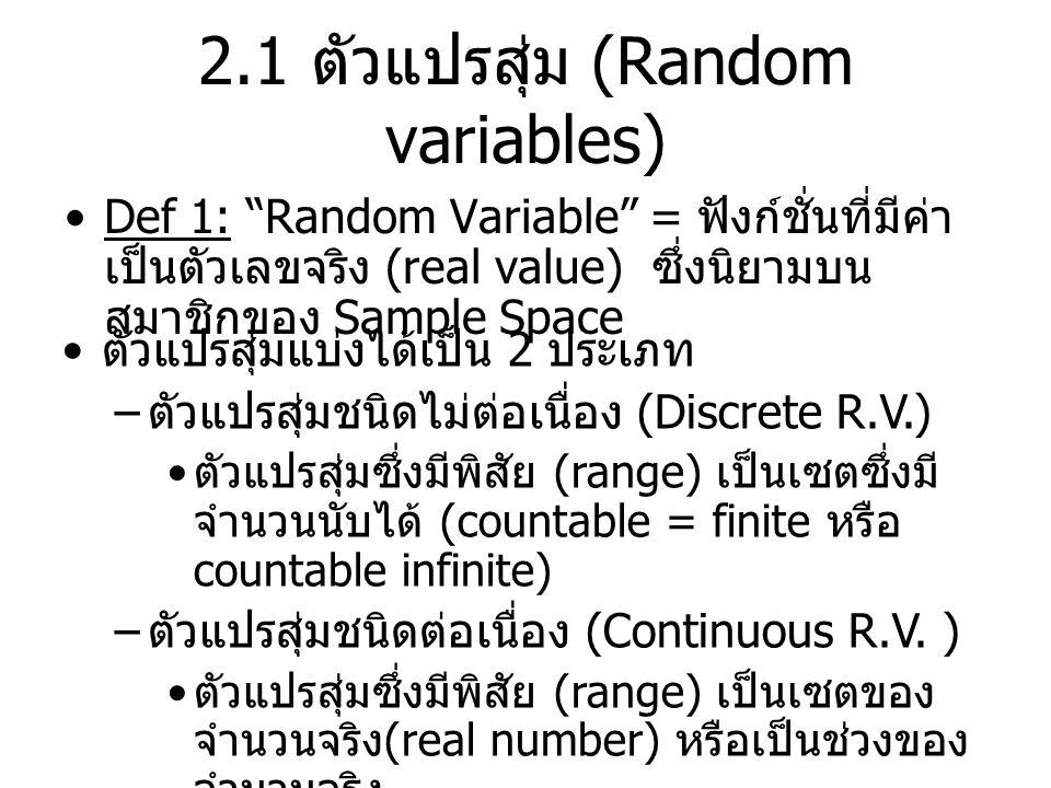 2.6 Conditional Distribution Def.16: กรณี Discrete r.v.