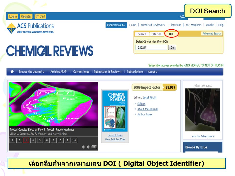 DOI Search เลือกสืบค้นจากหมายเลข DOI ( Digital Object Identifier)