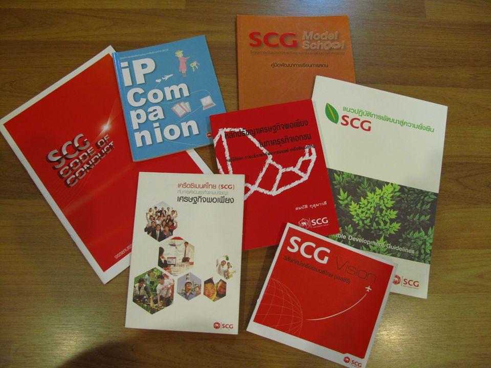 © 2010 SCG 35 โครงการปันโอกาส วาดอนาคต: SCG ร้อยใจ ฟื้นฟู 100 โรงเรียน 100 ศูนย์เด็กเล็ก ฟื้นฟูซ่อมแซม