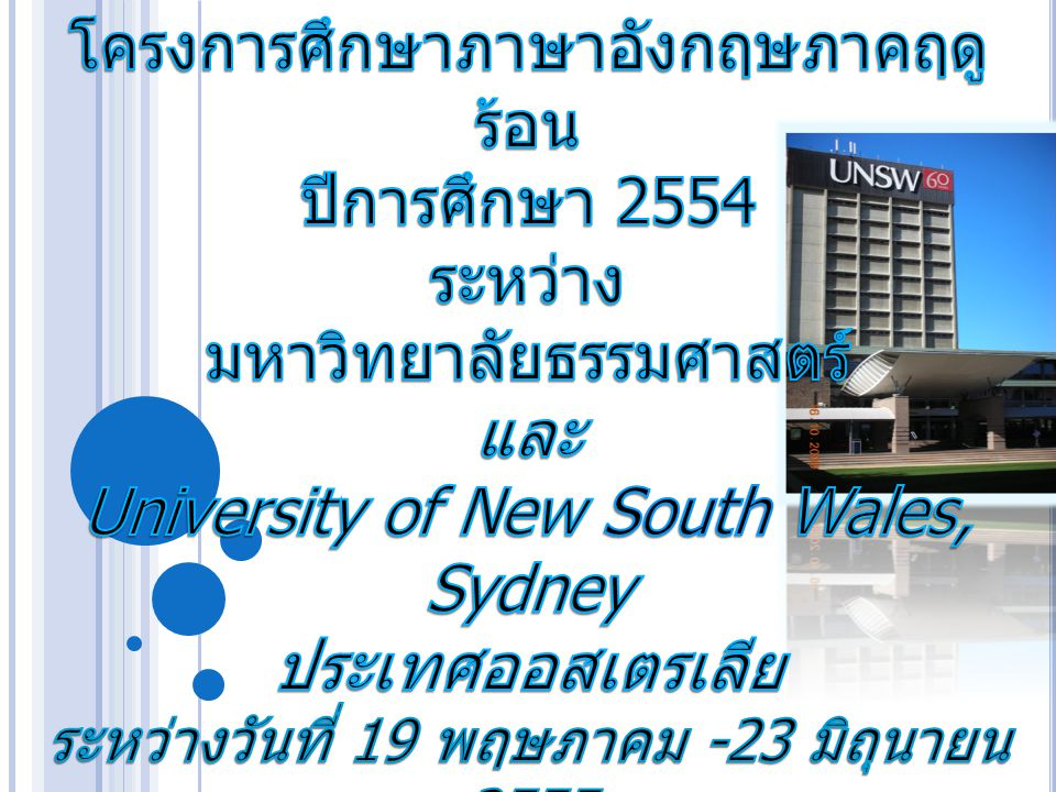 University of New South Wales Head of Linguistics & Director of MA in TESOL, Translation and Interpreting Program