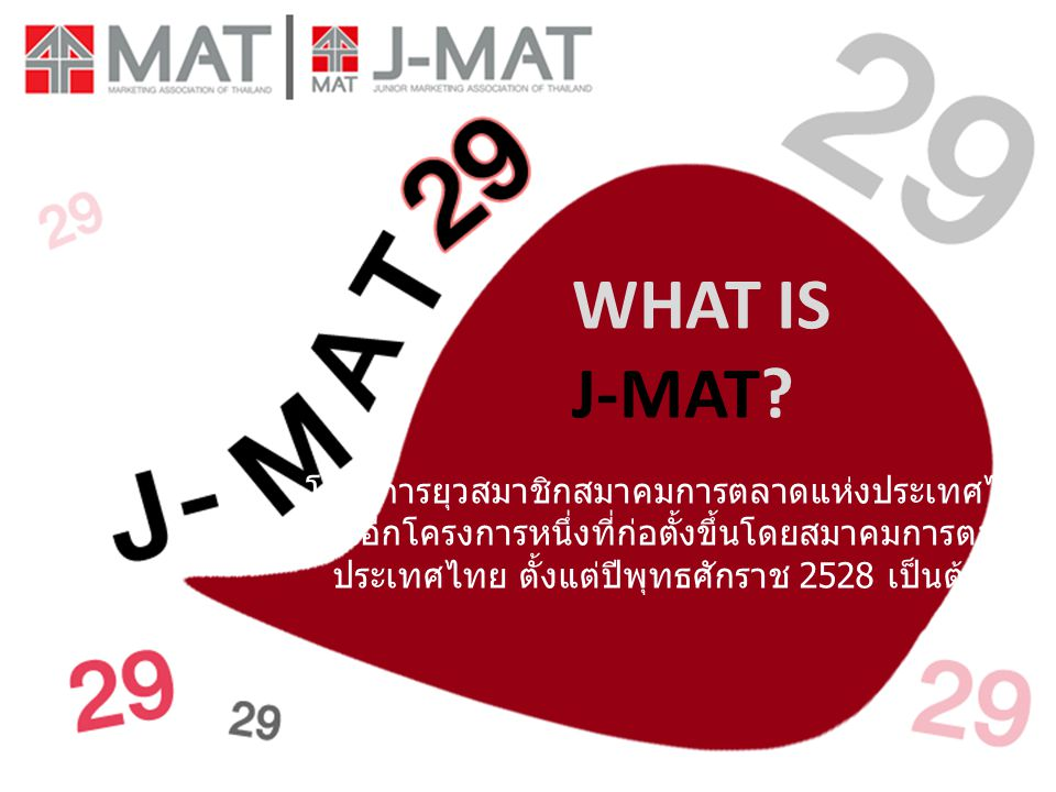 WHAT IS J-MAT.