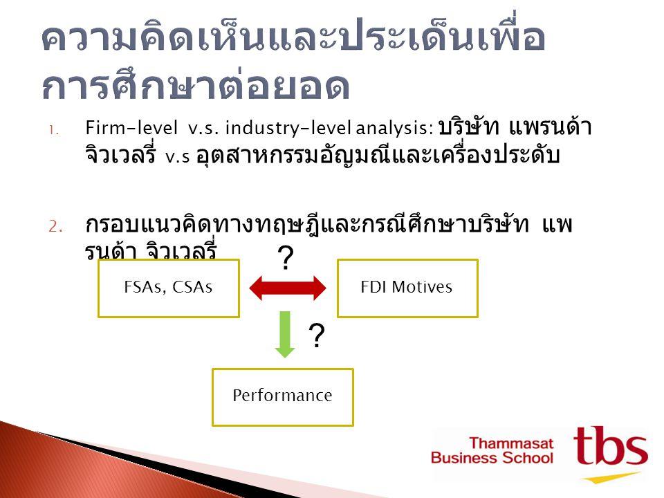 3.Is Pranda driven by FSAs or CSAs.