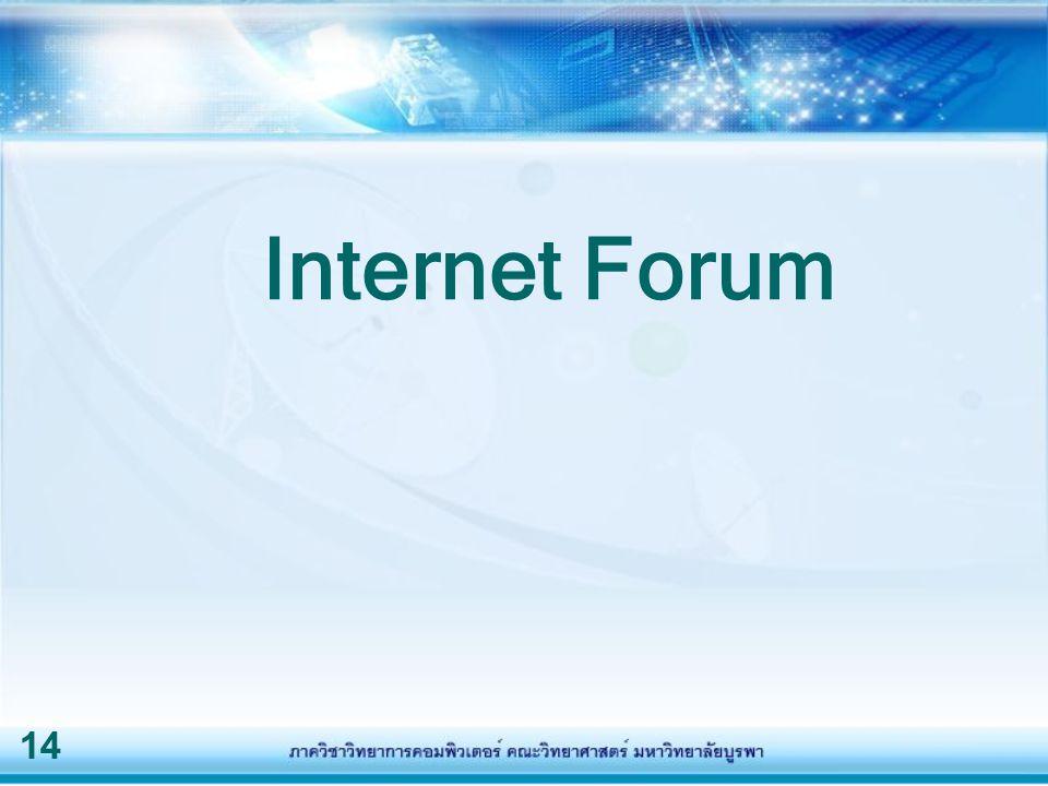 14 Internet Forum