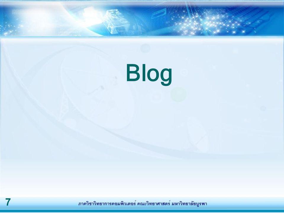 7 Blog