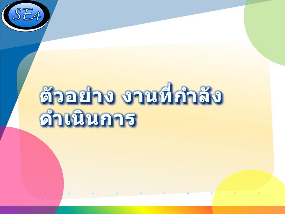 www.company.com Company LOGO