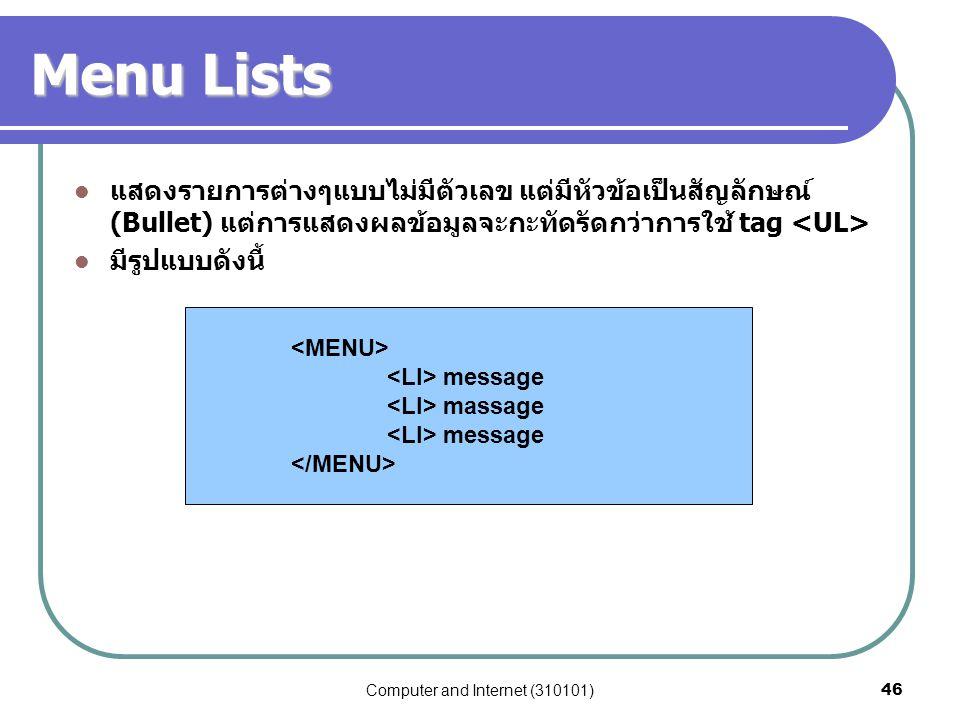 Computer and Internet (310101)46 Menu Lists แสดงรายการต่างๆแบบไม่มีตัวเลข แต่มีหัวข้อเป็นสัญลักษณ์ (Bullet) แต่การแสดงผลข้อมูลจะกะทัดรัดกว่าการใช้ tag