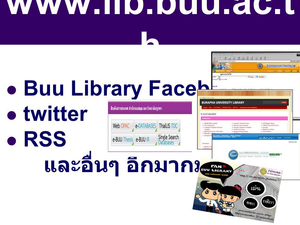 Buu Library Facebook twitter RSS และอื่นๆ อีกมากมาย www.lib.buu.ac.t h