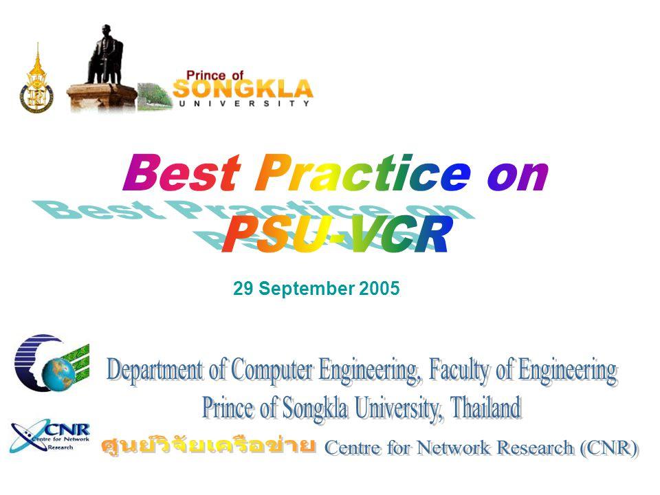 29 September 2005