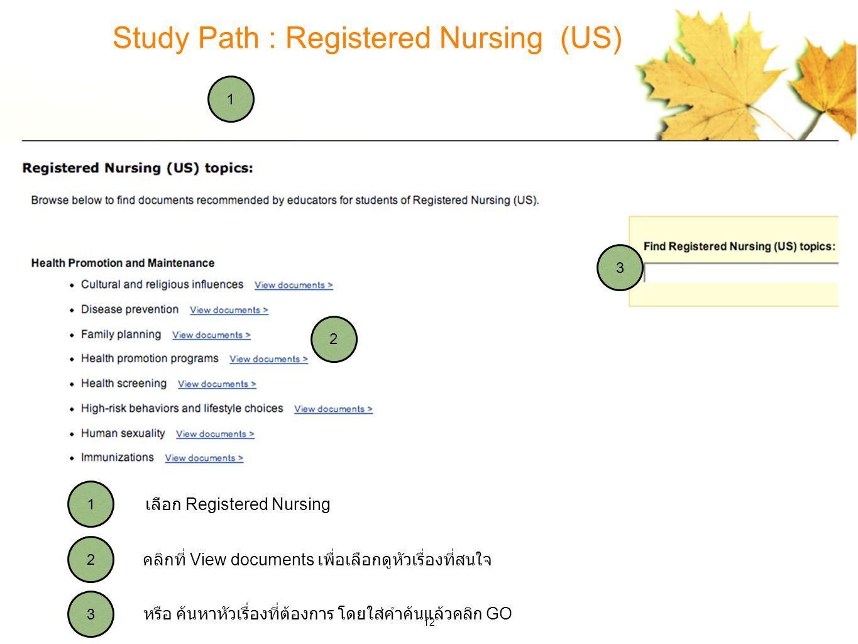 12 1 1 2 3 2 3 หรือ ค้นหาหัวเรื่องที่ต้องการ โดยใส่คำค้นแล้วคลิก GO คลิกที่ View documents เพื่อเลือกดูหัวเรื่องที่สนใจ เลือก Registered Nursing Study