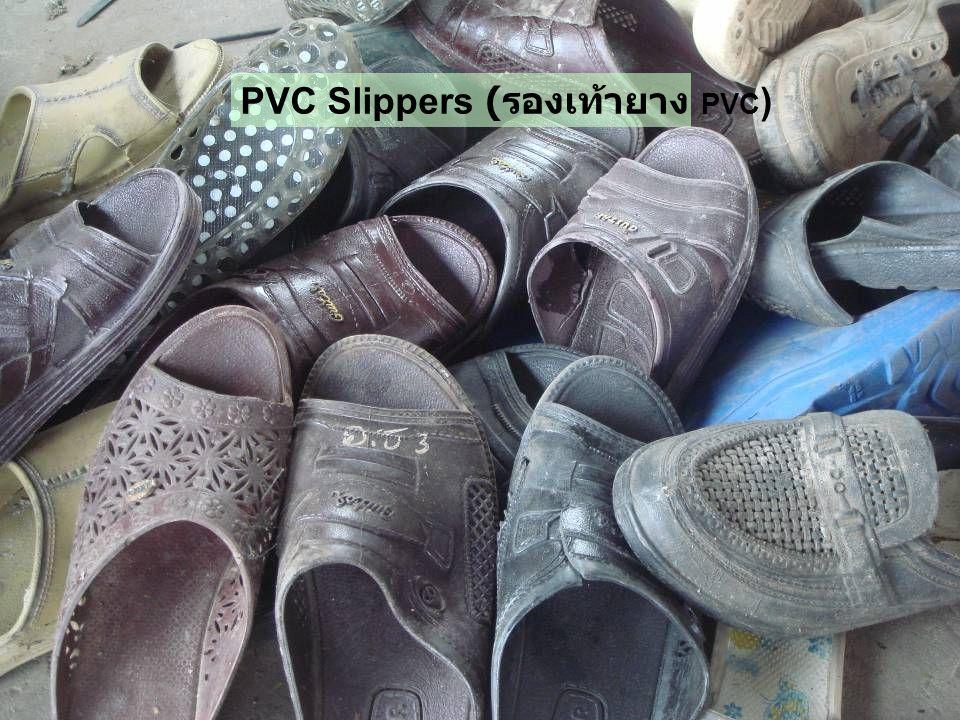 PVC Slippers ( รองเท้ายาง PVC )