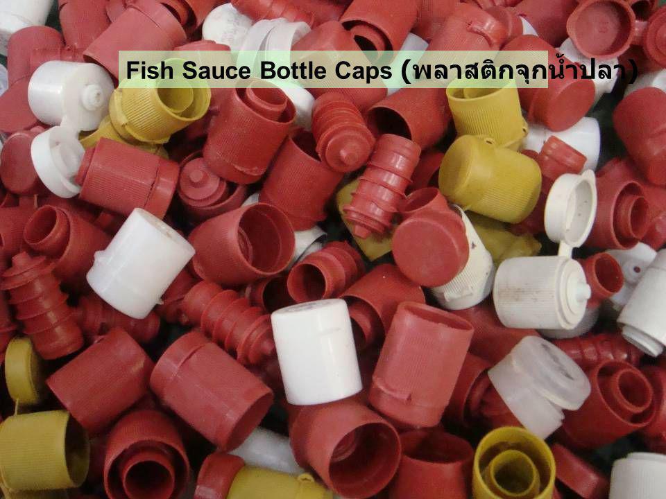 Fish Sauce Bottle Caps ( พลาสติกจุกน้ำปลา )