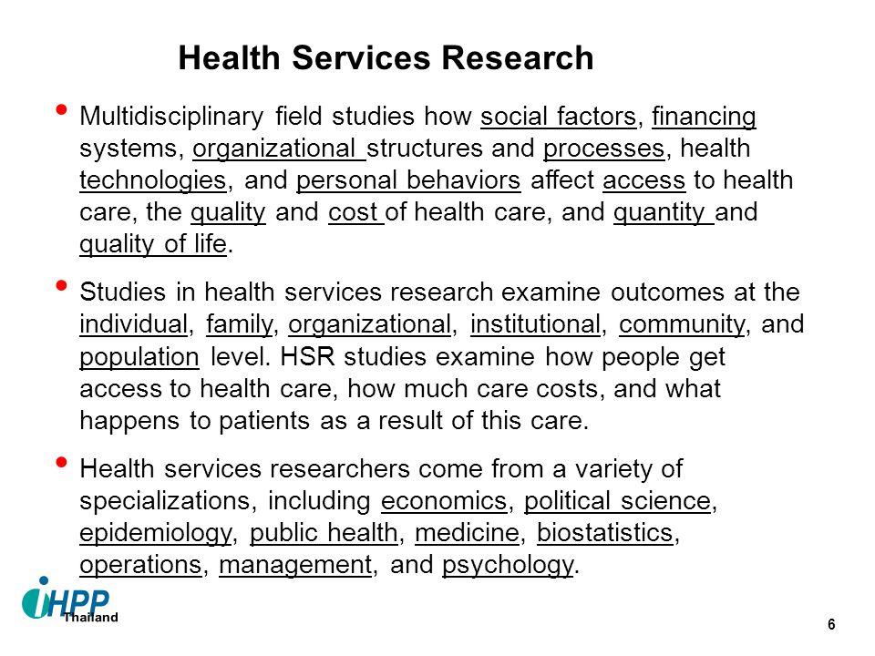 17 แผนงาน R2R แผนงานระบบบริการ แผนงาน Health Exam แผนงานกระจายอำนาจ แผนงานผู้สูงอายุ แผนงานระบบสื่อสารสุขภาพ แผนงานธรรมาภิบาล แผนงานการเงินการคลัง แผนงานสิ่งแวดล้อม สถาบันวิจัยระบบสาธารณสุข HSRI : แผนงานวิจัย 11 สวรส.สวรส.