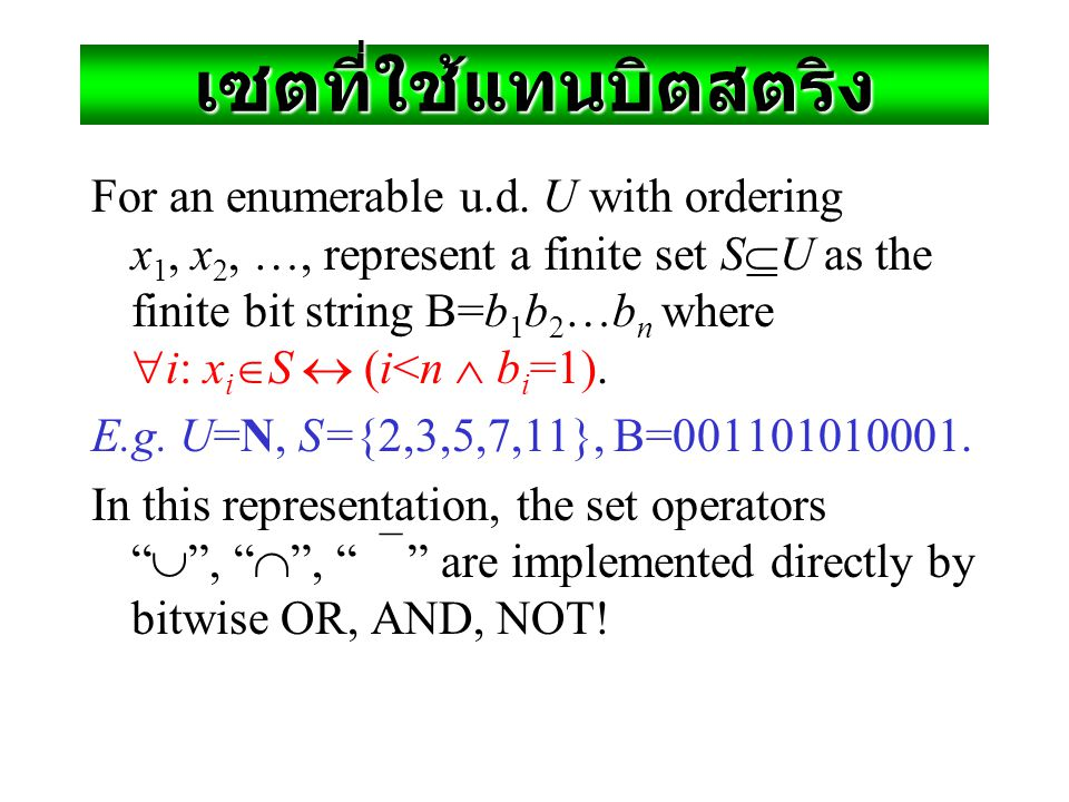การแทน (Representations) A frequent theme of this course will be methods of representing one discrete structure using another discrete structure of a