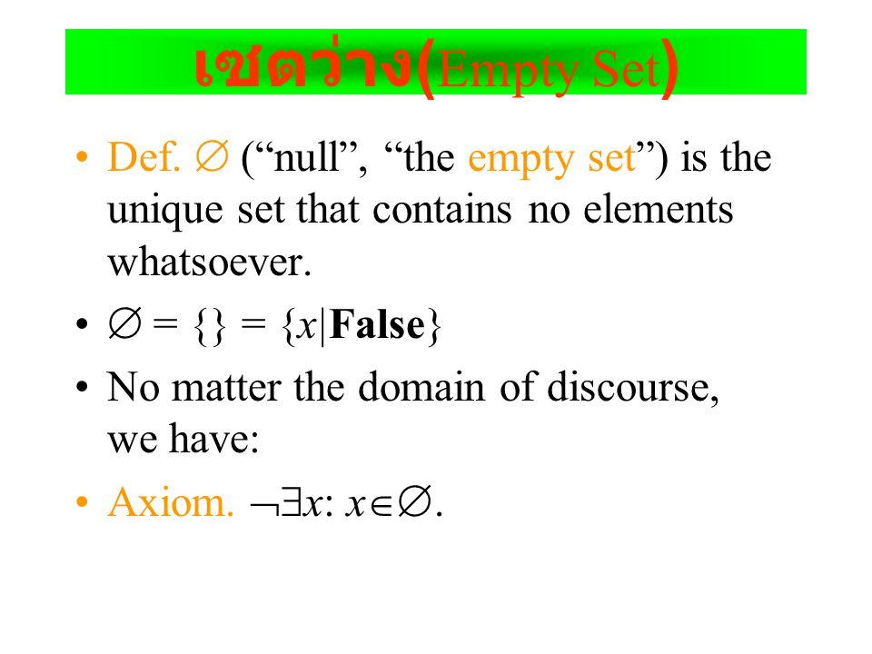 """ความสัมพันธ์พื้นฐานของเซต : เป็นสมาชิกของ Def. x  S (""""x is in S"""") is the proposition that object x is an  lement or member of set S. e.g. 3  N, """"a"""""""