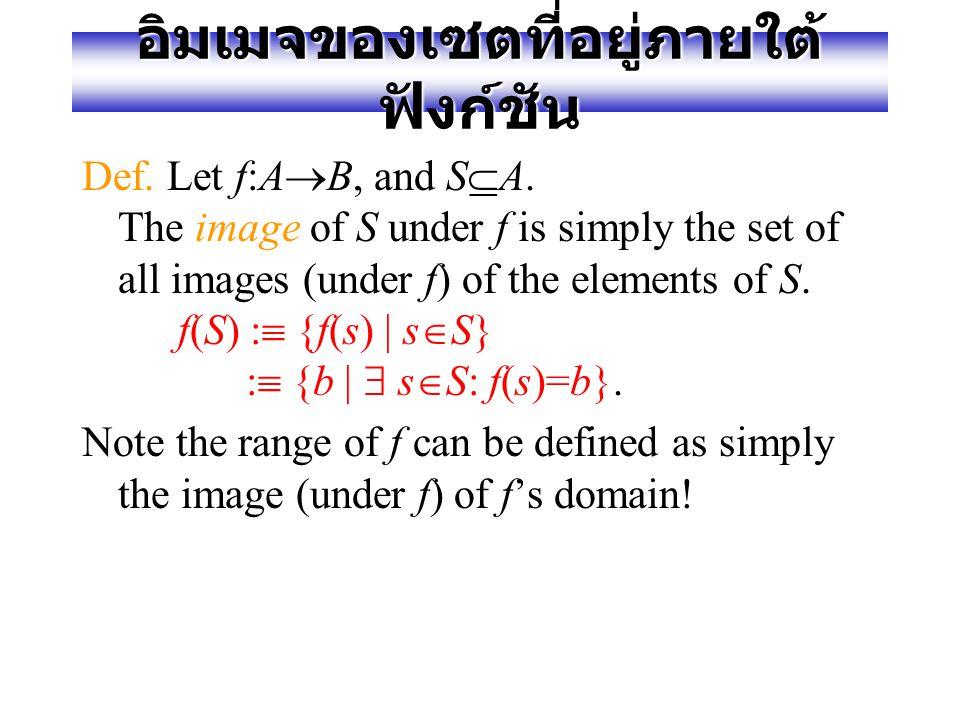 ตัวดำเนินการฟังก์ชันเชิง ประกอบ นิยาม กำหนดให้ g:A  B และ f:B  C. ฟังก์ชันเชิง ประกอบของ (composition function) f และ g, เขียนแทนด้วย f○g, ซึ่งกำหนด