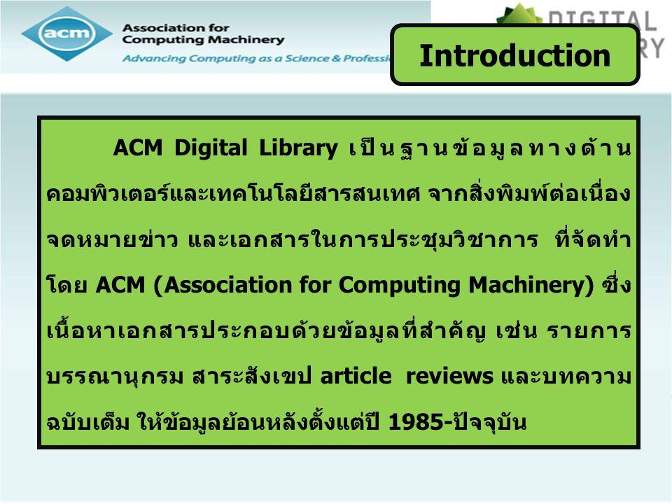 เลือกชื่อสิ่งพิมพ์จากสำนักพิมพ์พันธมิตรที่ต้องการ Browse the Publications by Affiliated Organizations
