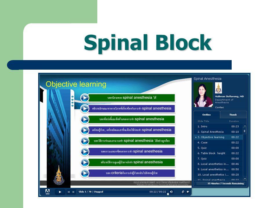 Spinal Block