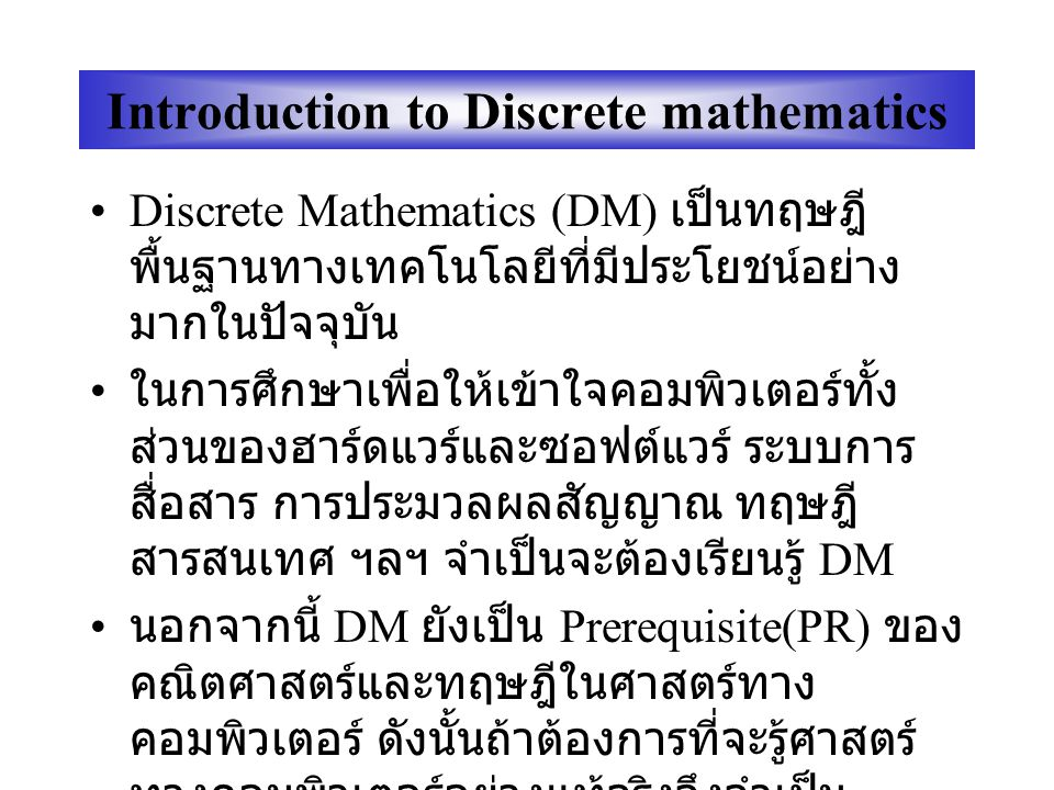 Goals of a Discrete Mathematics Mathematical Reasoning: to read, comprehend, and construct math. arg. –Logic, methods of proof Combinatorial Analysis: