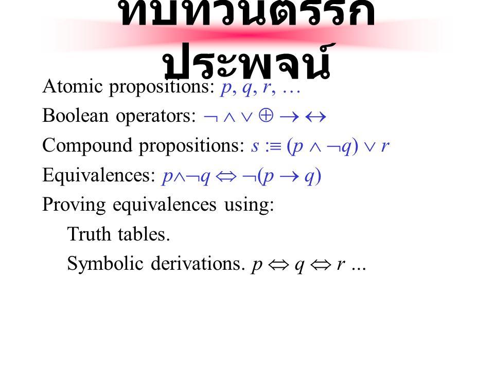  q  (  p  ((p  r)   (p  r))) [  associative]  q  (((  p  (p  r))  (  p   (p  r))) [distrib.  over  ]  q  (((  p  p)  r)  (