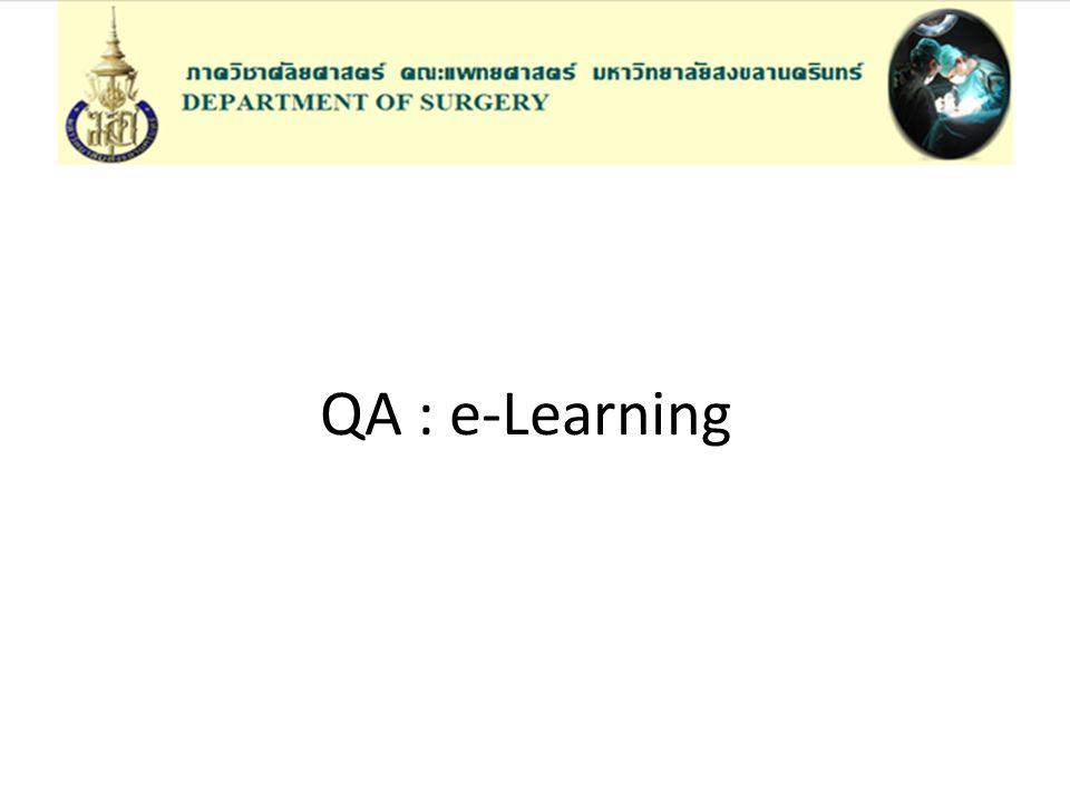 QA : e-Learning
