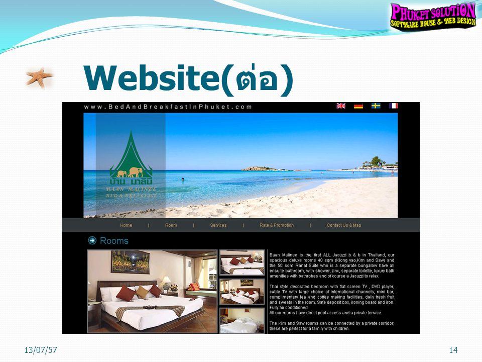 Website( ต่อ ) 13/07/5714