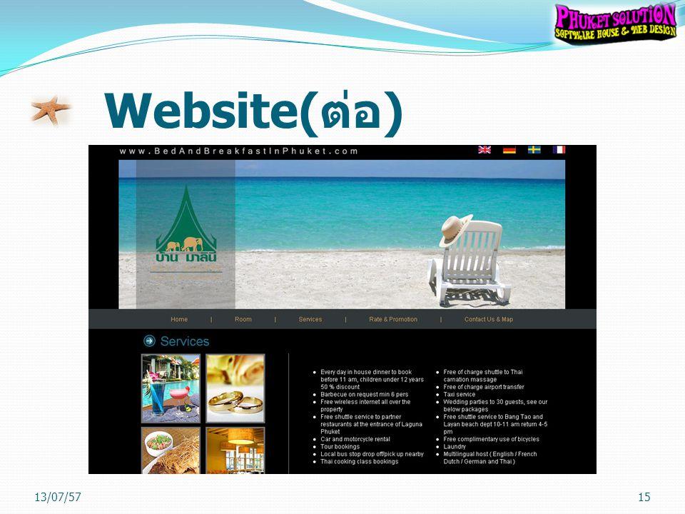 Website( ต่อ ) 13/07/5715