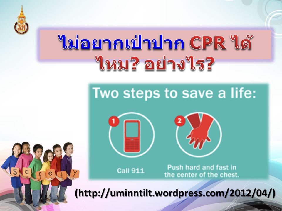 (http://uminntilt.wordpress.com/2012/04/)