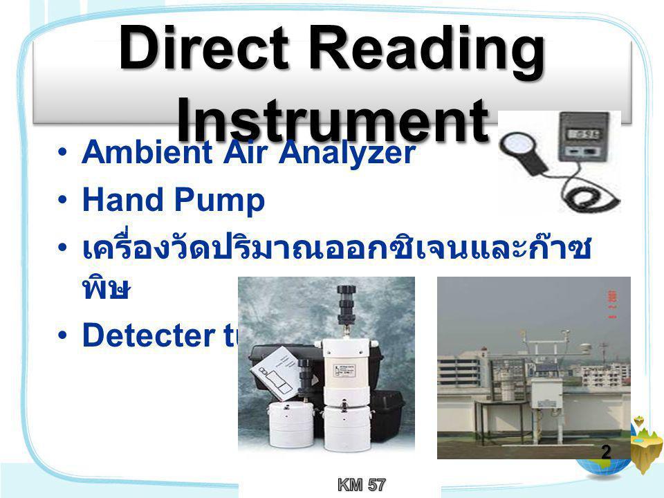 Indirect Reading Instrument การวิเคราะห์ปริมาณก๊าซและไอโดยวิธี Tritrametric method การวิเคราะห์ปริมาณก๊าซและไอโดยวิธีการ เปลี่ยนแปลงของสี การวิเคราะห์ปริมาณก๊าซและไอโดยวิธี Spectrophometric method การวิเคราะห์ปริมาณก๊าซและไอโดยวิธี Gas chromatographic Atomic absorption spectrophotometry 3