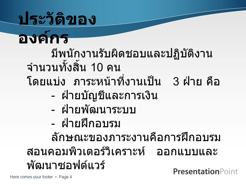 Here comes your footer  Page 15 เว็บไซต์ Jewelry Wow
