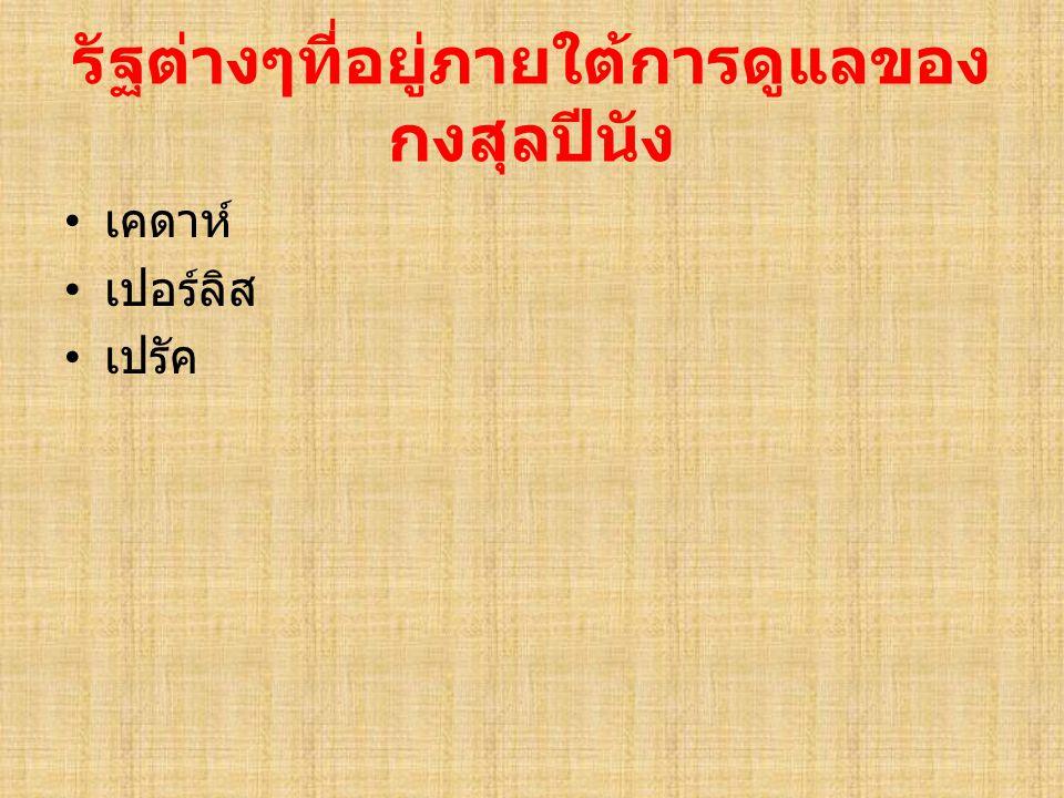 ภาพชาวต่างชาติมาขอทำวีซ่าไป ประเทศไทย
