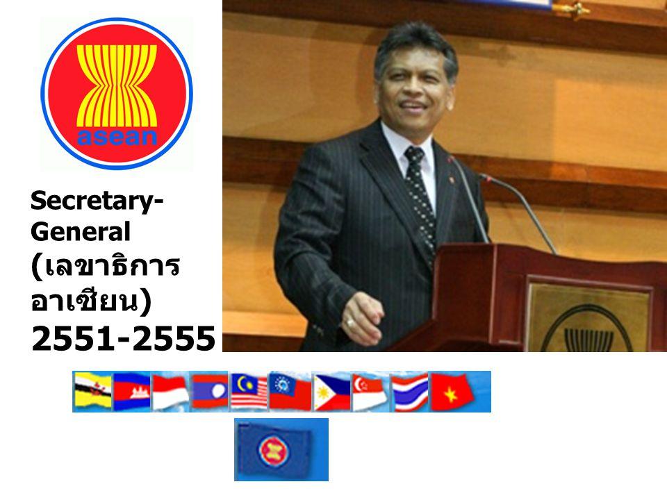 Secretary- General (เลขาธิการ อาเซียน) 2551-2555