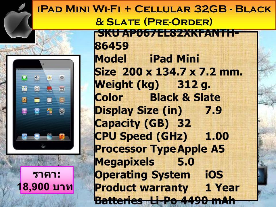 iPad Mini Wi-Fi + Cellular 32GB - Black & Slate (Pre-Order) SKUAP067EL82XKFANTH- 86459 ModeliPad Mini Size200 x 134.7 x 7.2 mm.