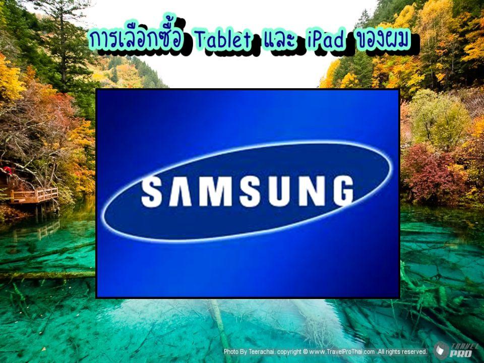 Samsung Galaxy Tab2 7.0 Wi-Fi - White ราคา 8,900 บาท
