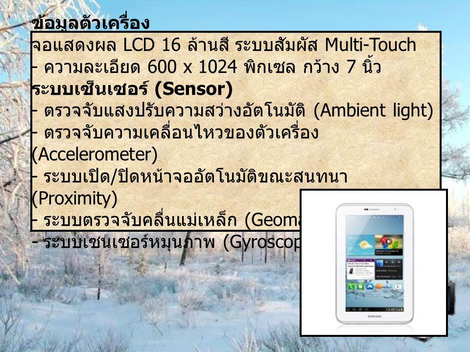 iPad Mini Wi-Fi + Cellular 32GB - Black & Slate (Pre-Order) SKUAP067EL82XKFANTH- 86459 ModeliPad Mini Size200 x 134.7 x 7.2 mm.