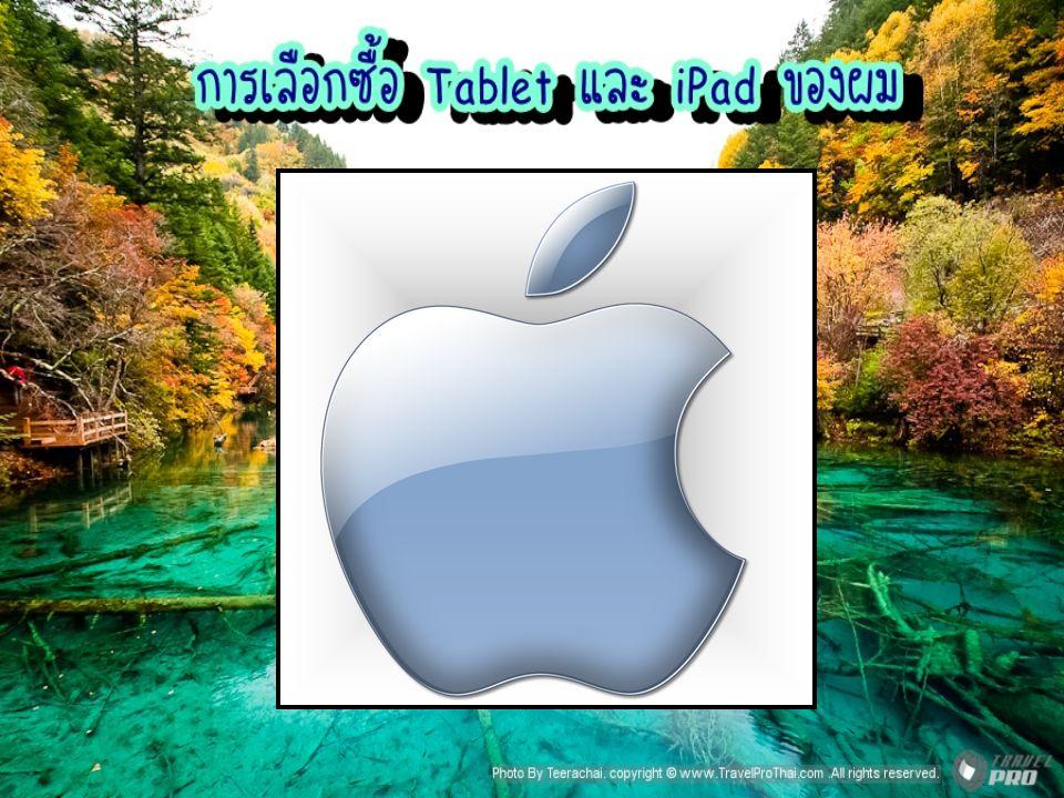 Apple 32GB iPad Mini with Wi-Fi ราคา 14,200 บาท