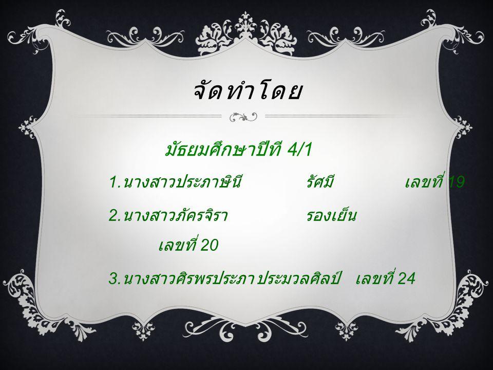 กลุ่มงานเกี่ยวกับนม  มีวัตถุประสงค์ เพื่อศึกษา และเผยแพร่ความรู้ เกี่ยวกับการเลี้ยงโคนมในประเทศไทย และการแปร รูปน้ำนมดิบเป็นผลิตภัณฑ์ต่าง ๆ พร้อมทั้งส่งเสริม ให้ประชาชนบริโภคนม และผลิตภัณฑ์แปรรูปจาก น้ำนม