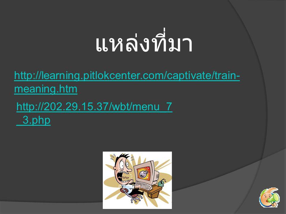 นางสาวนงนุช แสงอะโณ 541121132 โปรแกรมวิชาคณิตศาสตร์