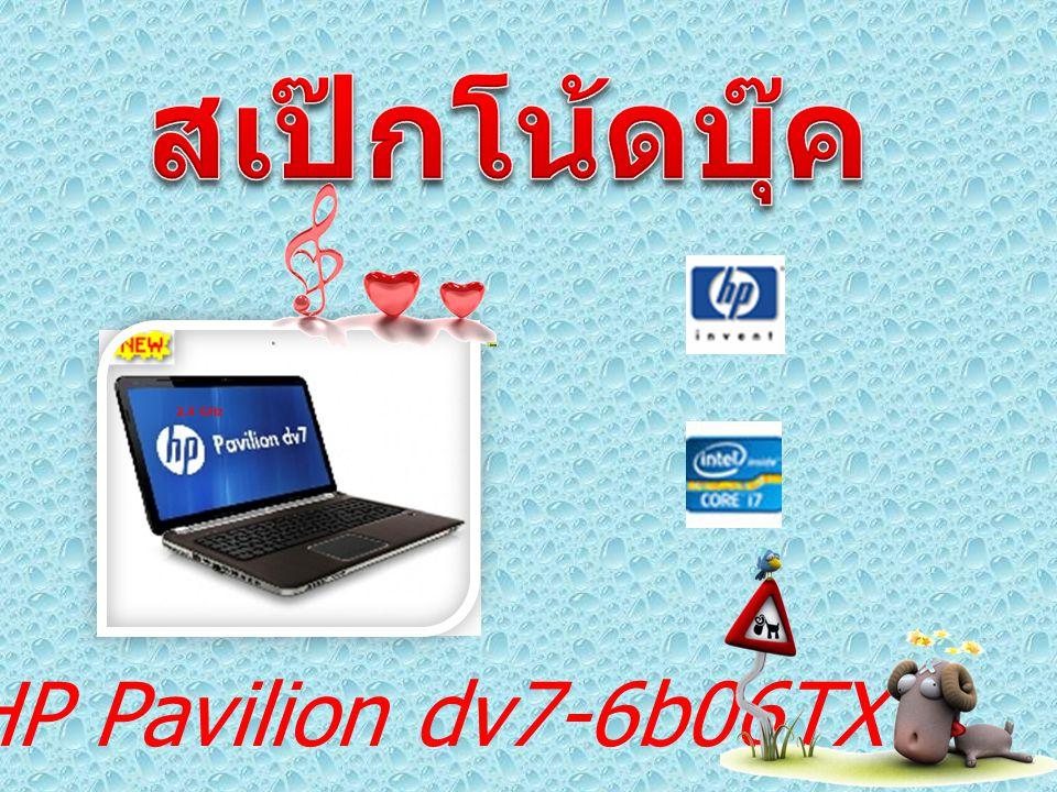 HP Pavilion dv7-6b06TX 2.4 GHz