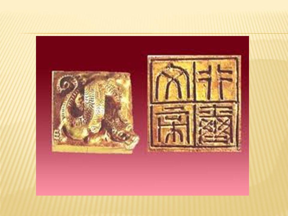สมัยราชวงศ์ซ่ง (960 – 1279 A.D.) ผู้คน ต่างใช้ตราประทับกัน แพร่หลายขึ้นโดยประทับลงบนรูปภาพและ หนังสือ ตราประทับประเภท นี้เรียกว่า ( 图章 ) ซึ่งนิยมใช้กันมาถึงปัจจุบัน