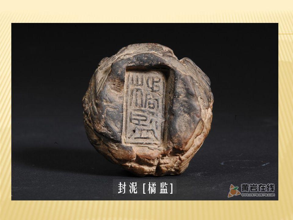  การแกะสลัก ( 雕琢 diāozhuó)  การหลอม ( 浇铸 jiāozhù)  การปั้น ( 陶士浇制 táoshìjiāozhì)