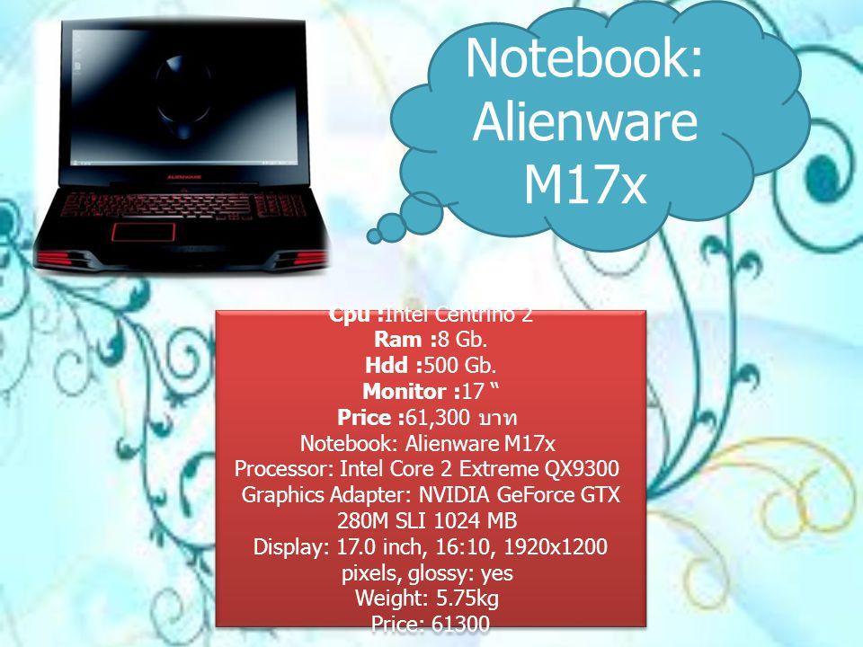 Intel Processor Processor หรือ โปรเซสเซอร์ Processor คือ ซีพียู หรือ CPU มาจากคำว่า Central Processing Unit หรือ หน่วยประมวลผลกลาง เป็นหัวใจสำคัญในการขับเคลื่อน ประมวลผลของ Notebook ตอนนี้เท่าที่เห็นในตลาดมีอยู่ 2 ยี่ห้อ คือ คือ อินเทล (Intel) เจ้าพ่อของวงการคอมพิวเตอร์ตัวจริงเสียงจริง เกือบ 80% ของคอมพิวเตอร์ใช้ ยี่ห้อ และอีกยี่ห้อที่เป็นคู่กัดกันมาช้านานคือ เอเอ็มดี (AMD) ราคาประหยัดก็จะเป็น Intel Atom/Intel Celeron หรือ AMD Sempron ที่เราเห็นๆ กัน Intel Atom 270 ใน Netbook ราคาประหยัดแต่คุณภาพดี Intel Pentium Dual Core หรือ AMD Althon ในตลาด ตอนนี้ก็เป็น Intel Pentium Dual Core T3200/T3400 หรือ T4200 ระดับ กลางๆ แต่คุณภาพดี 2 แกน พวก Intel Core 2 Duo และ AMD Turion พวก นี้มีตัวคำนวน 2 แกน รุ่นฮิตๆ ตอนนี้เป็น Intel Core 2 Duo T6400 ระดับสูงมีเยอะมาก Quad Core ถ้าไม่เล่นเกมส์แรงๆ หรือตัดต่อวีดีโอในห้องอัด ก็ ไม่ต้องสนใจ Intel Processor Processor หรือ โปรเซสเซอร์ Processor คือ ซีพียู หรือ CPU มาจากคำว่า Central Processing Unit หรือ หน่วยประมวลผลกลาง เป็นหัวใจสำคัญในการขับเคลื่อน ประมวลผลของ Notebook ตอนนี้เท่าที่เห็นในตลาดมีอยู่ 2 ยี่ห้อ คือ คือ อินเทล (Intel) เจ้าพ่อของวงการคอมพิวเตอร์ตัวจริงเสียงจริง เกือบ 80% ของคอมพิวเตอร์ใช้ ยี่ห้อ และอีกยี่ห้อที่เป็นคู่กัดกันมาช้านานคือ เอเอ็มดี (AMD) ราคาประหยัดก็จะเป็น Intel Atom/Intel Celeron หรือ AMD Sempron ที่เราเห็นๆ กัน Intel Atom 270 ใน Netbook ราคาประหยัดแต่คุณภาพดี Intel Pentium Dual Core หรือ AMD Althon ในตลาด ตอนนี้ก็เป็น Intel Pentium Dual Core T3200/T3400 หรือ T4200 ระดับ กลางๆ แต่คุณภาพดี 2 แกน พวก Intel Core 2 Duo และ AMD Turion พวก นี้มีตัวคำนวน 2 แกน รุ่นฮิตๆ ตอนนี้เป็น Intel Core 2 Duo T6400 ระดับสูงมีเยอะมาก Quad Core ถ้าไม่เล่นเกมส์แรงๆ หรือตัดต่อวีดีโอในห้องอัด ก็ ไม่ต้องสนใจ