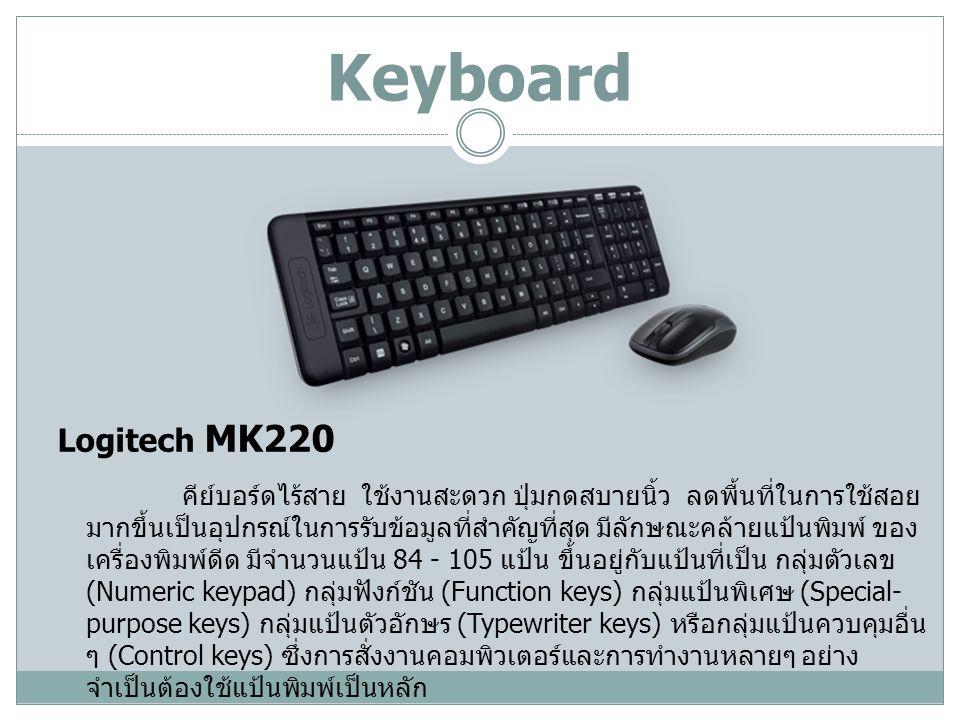 เมาส์ไร้สาย 10M Wireless USB Optical Laptop PC 2.4G เมาส์ไร้สายใช้งานได้สะดวก หรูหรา ไม่ต้องมีสายเสียบให้รก ลดพื้นที่ในการใช้สอย Mouse
