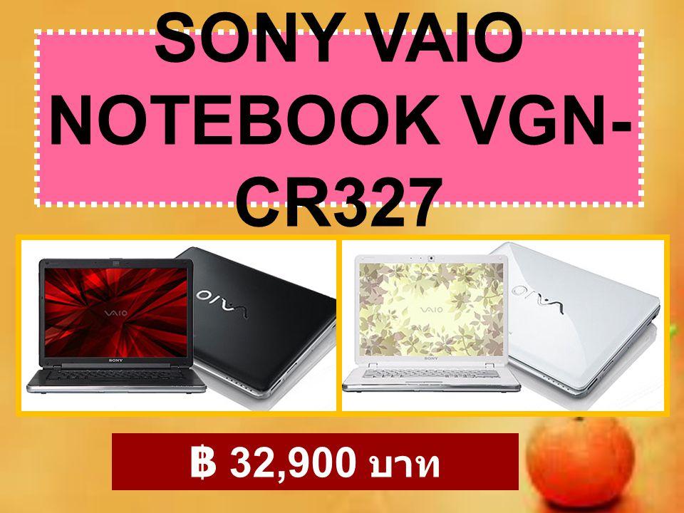 SONY VAIO NOTEBOOK VGN- CR327 ฿ 32,900 บาท